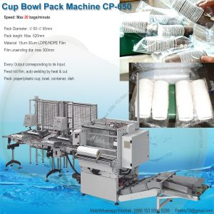 Paper cup bowl packing machine