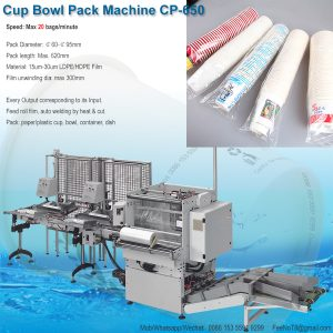 Paper cup bowl packing machine CP650