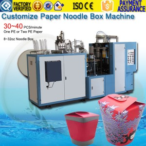 round take away noodle box forming machine price