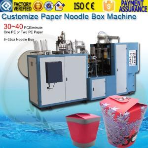 round take away noodle box forming machine price