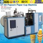 super popcorn paper cup machine price cost,super paper bucket machine