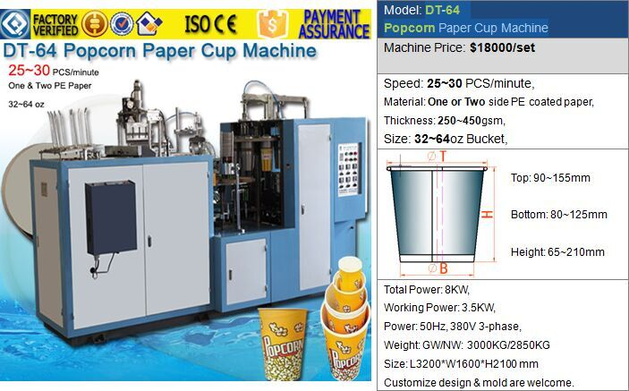 used popcorn paper cup making machine price