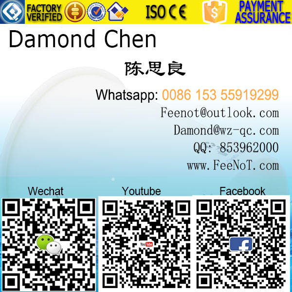 Damond Chen