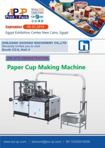 Egypt paper cup making machine OC12