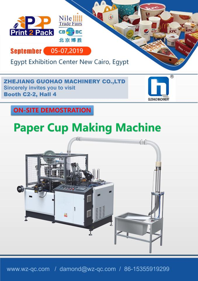 Egypt paper cup making machine exhibition in Cairo