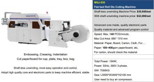 MQJ-930 Die cutting machine