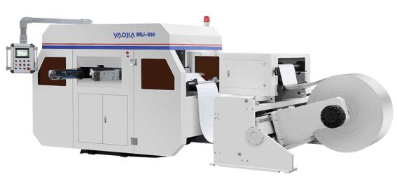 High Speed Roll paper cup die cutting machine MQJ-930