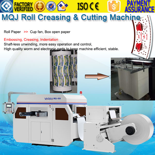 Roll paper plate tray die cutting machine MQJ-930