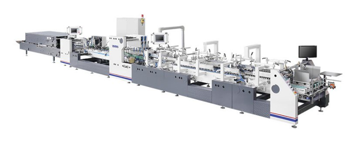 High speed small box gluing folding machine PHH-1100