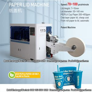 Paper Lid Machine Making Paper lid cover for Coffee tea cup factory manufacturer price