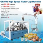 high speed paper cup bowl making machine