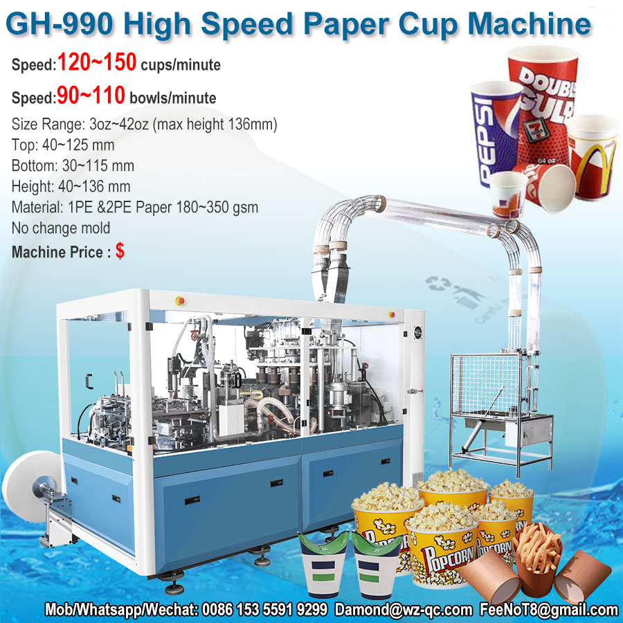 GH-990 High Speed Paper Cup Bowl Machine