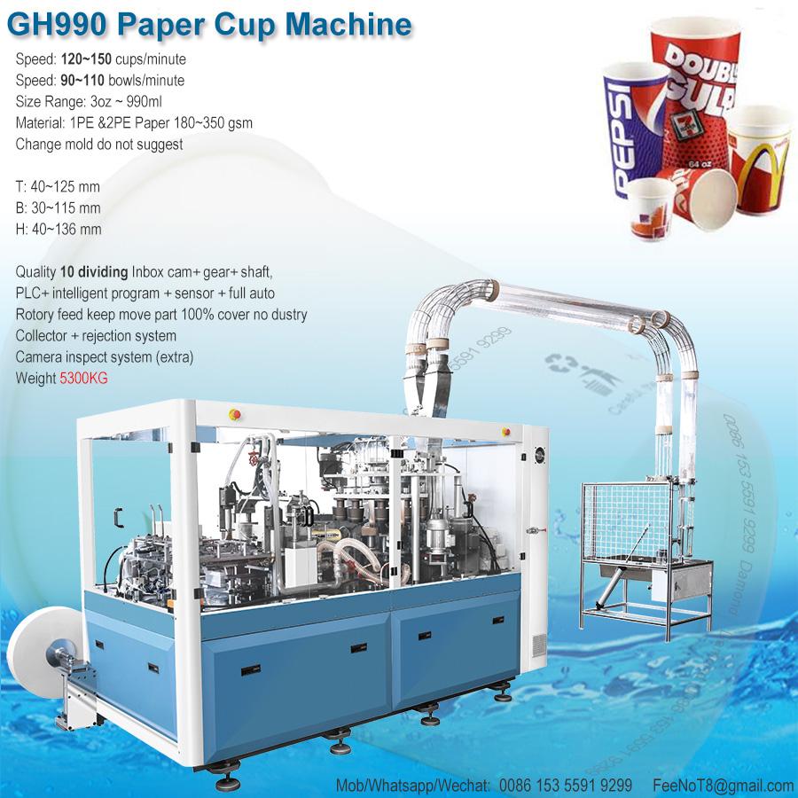 High Speed Paper Cup Bowl Machine GH990