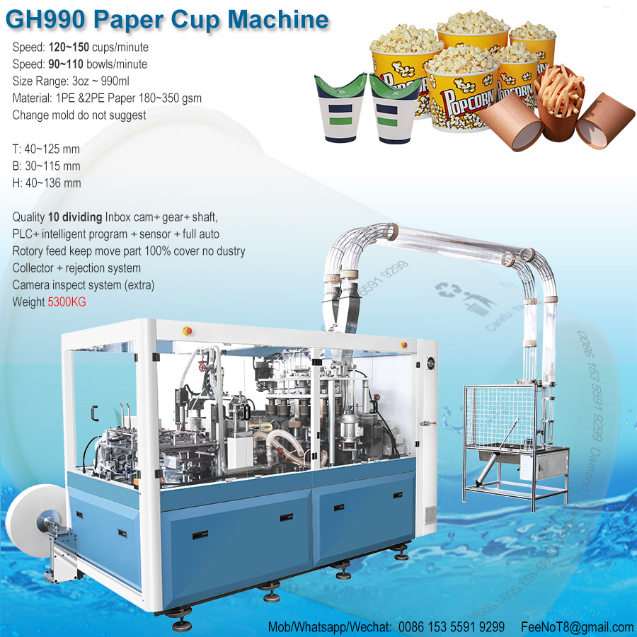 GH990 paper cup bowl machine, paper cup bowl making machine
