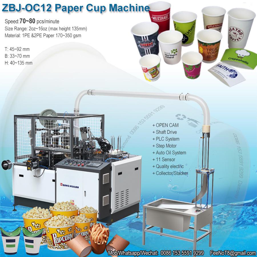 OC12 paper cup making machine