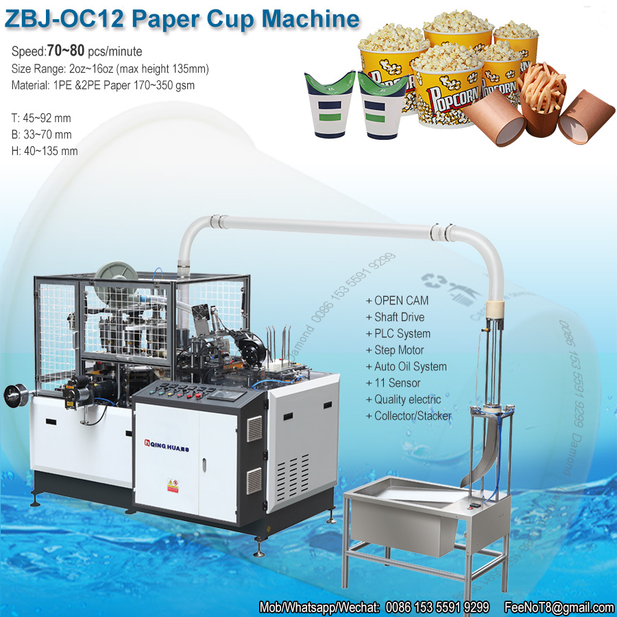Coffee tea paper cup forming machine OC12