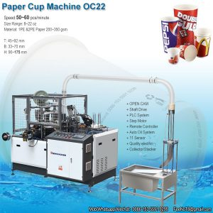 OC22 paper cup making machinery