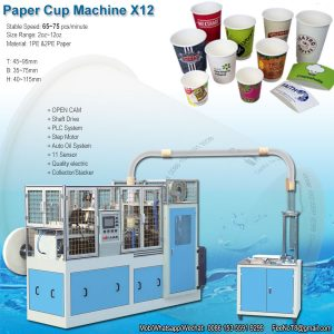 Turkey paper cup making machine