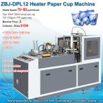 aper-Cup-Machine-ZBJ-DPL12-Heater-No-Price