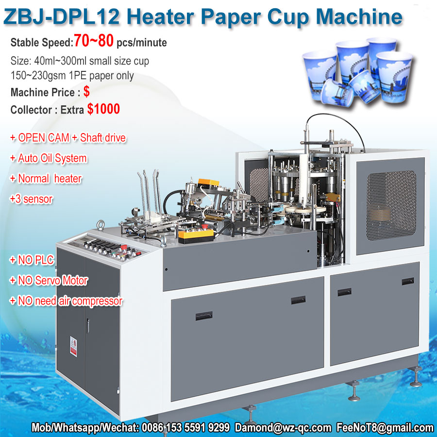 Paper Cup Machine ZBJ-DPL12 Heater Medium Speed