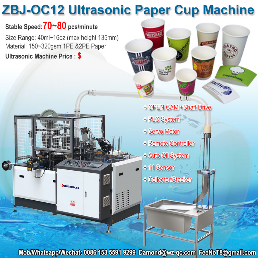 7oz coffee tea paper cup machine OC12 with PLC Servo motor