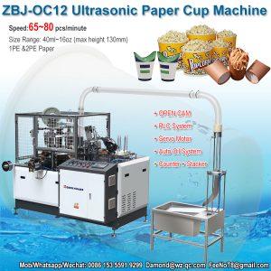 paper cup machine, cup making machine price, oc12