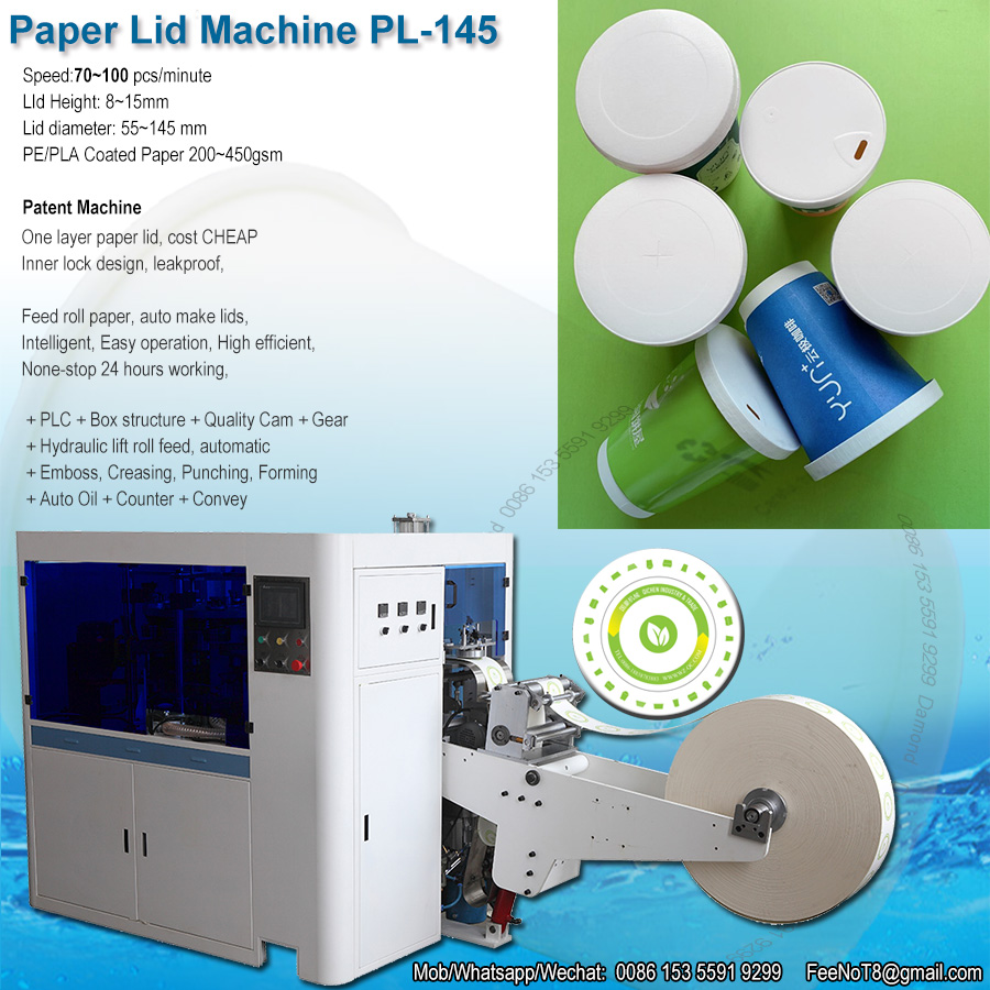 Germany tube can paper lid cover cap machine