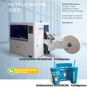 Coffee paper cup lid machine feenot