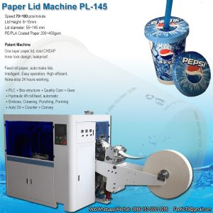 Leader paper cup bowl lid cover cap machine