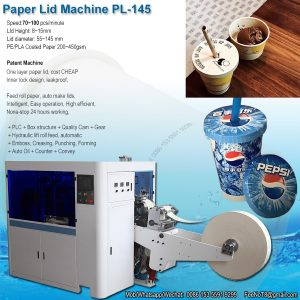 Leader Cup Paper Lid Machine PL-145