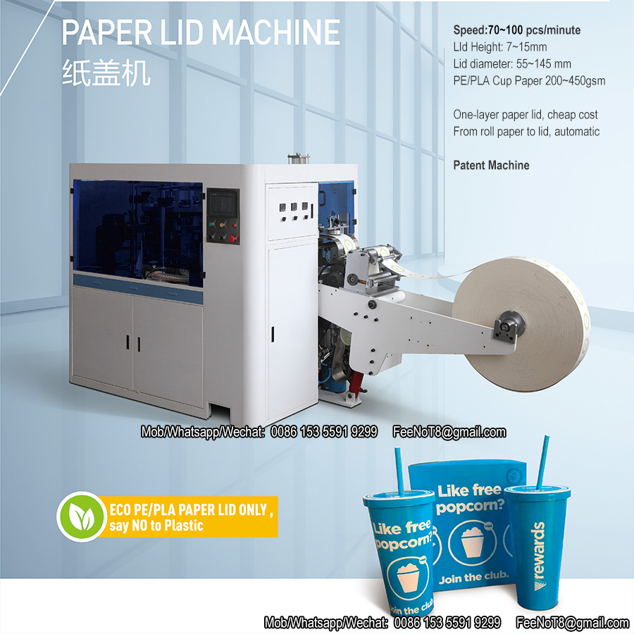 cup paper lid machine paper cover machine