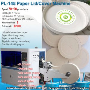 Paper Lid Making Machine PL-145, paper cover machine for cup bowl container glass