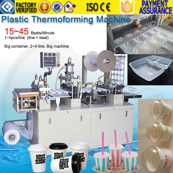 Plastic lid cover forming machine QH-420