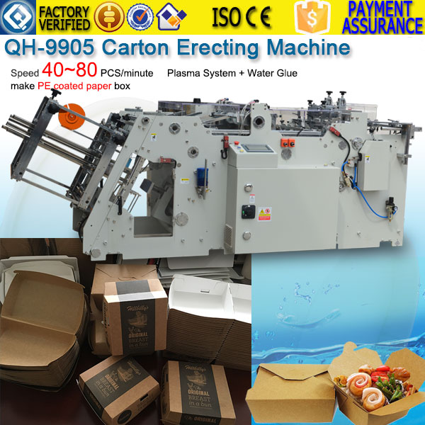 Canada Paper Hamburger Box Carton erecting Machine QH-9905 Test