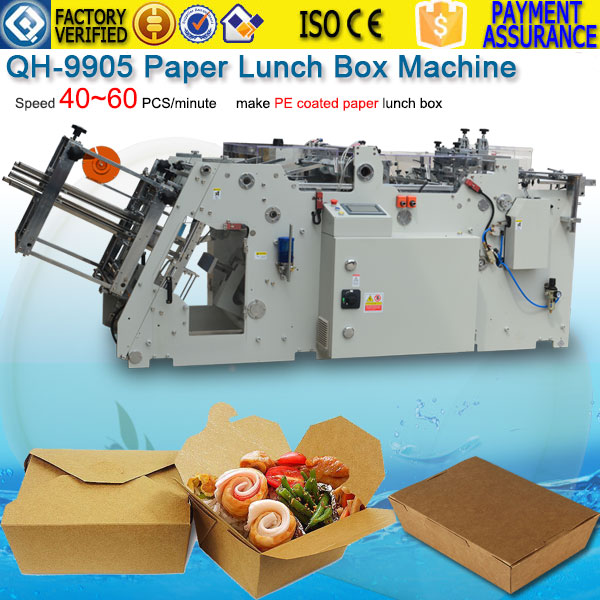 paper lunch box machine, paper lunch box forming machine, paper lunch box making machine
