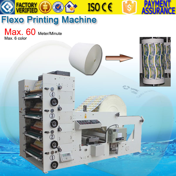 4 color Paper cup printing machine RY-850 cup paper blank press