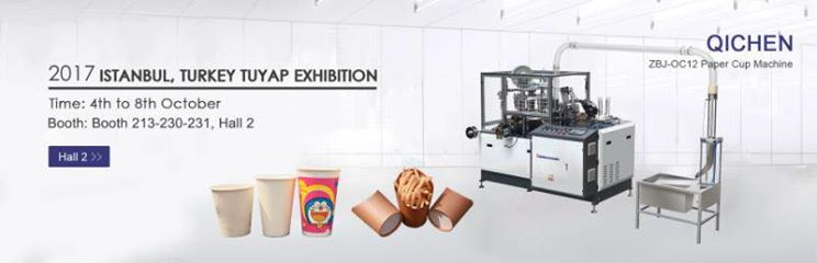 Turkey exhibiton paper cup machine