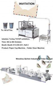 Turkey Exhibiton carton box gluer folder machines
