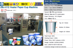 india heter paper cup machine, india paper cup making machine