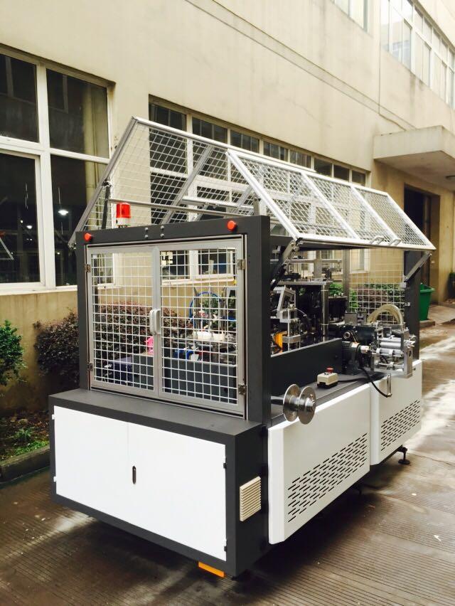 Europe 8oz coffee paper cup machine ZBJ-G12