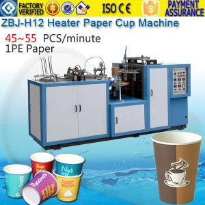 ZBJ-H12 Heater Paper Cup Machine 45~55 cups/m