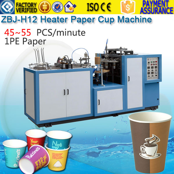 ZBJ-H12 Heater Paper Cup Machine 45~55 cups/m
