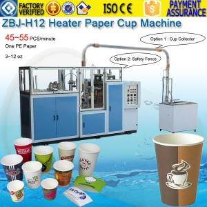 ZBJ-H12 Heater Coffee Paper Cup Machine Price Cost