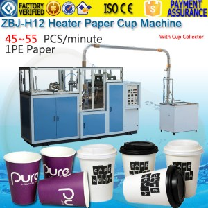 coffee paper cup making machine price cost