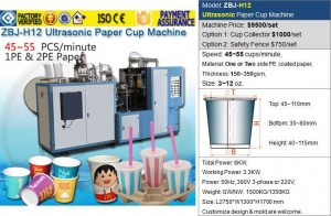 H12 Ultrasonic Ice cream paper cup making machine price