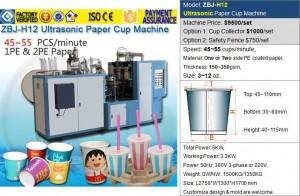 H12 Ultrasonic Ice cream paper cup making machine price