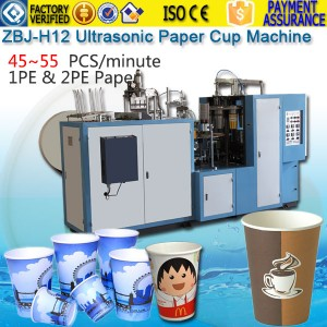 ultrasonic paper cup forming machine price cost