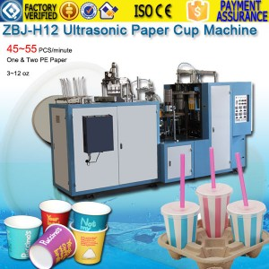ZBJ-H12 Ultrasonic Paper Cup Machine 45~55 pcs/m