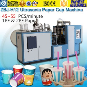 ultrasonic paper cup forming machine price