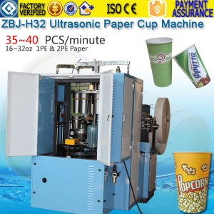 8~32oz special paper cup machine price cost details